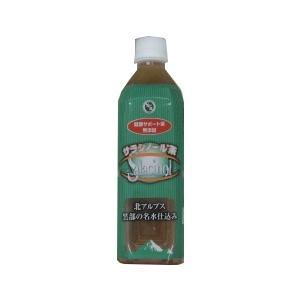 サラシノール茶ペットボトル 500ml×24本セット|ikawayakuhin