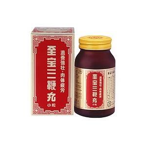 八ッ目製薬 至宝三鞭丸(しほうさんべんがん)小粒480丸 【第2類医薬品】|ikawayakuhin