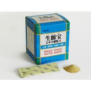 生脈宝エキス細粒A 45包×2箱 【第3類医薬品】|ikawayakuhin