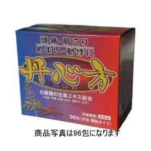 丹心方(たんしんほう) 48包 【第2類医薬品】|ikawayakuhin