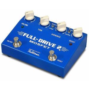 Fulltone Full-Drive 2 [MOSFET]