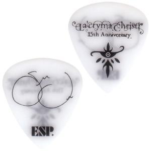 ESP Lacryma Christi SHU...の関連商品1