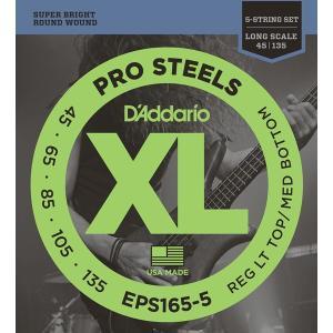 D'Addario ダダリオ / EPS165-5 (045-065-085-105-135) 5弦ベース弦|ikebe