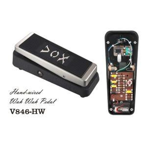 伝説のワウ・ペダルV846が、現代の技術力によって遂によみがえります! タレットボード・ハンド・ワイ...