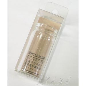 Pacific Vial American Bottle Slides (RSB-M)|ikebe