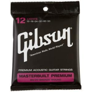 Gibson / Masterbuilt Premium 80/20 Bronze Acoustic Guitar Strings Lights (012-053) ikebe