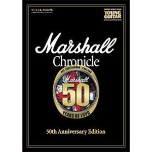 シンコーミュージック / MARSHALL CHRONICLE 〜50th Anniversary Edition〜|ikebe