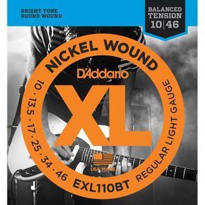D'Addario ダダリオ / EXL110BT Nickel Wound, Balanced T...