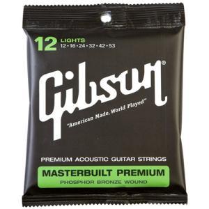 Gibson / Masterbuilt Premium Phosphor Bronze Acoustic Guitar Strings (Lights/012-053) ikebe