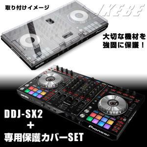 Pioneer DDJ-SX2 専用保護カバーSET (Serato PITCH 'N TIME DJライセンス付属)|ikebe