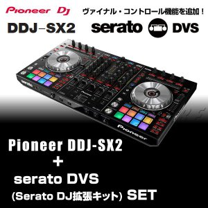 Pioneer DDJ-SX2 + Serato DVS (Serato DJ拡張キット) セット(Serato PITCH 'N TIME DJライセンス付属)|ikebe