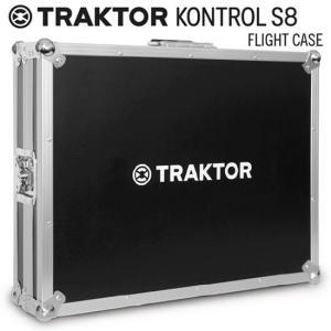 ★TRAKTOR KONTROL S8のために特別にデザインされた頑丈なケース★  ●TRAKTOR...