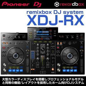 Pioneer DJ (パイオニア)XDJ-RX (USBメモリ16GB×2本プレゼント)|ikebe