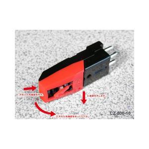 ION AUDIO PT01-RS2 (Numark PT01 Scratch 対応交換針)|ikebe|02