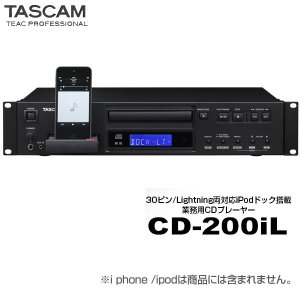 TASCAM CD-200iL ikebe