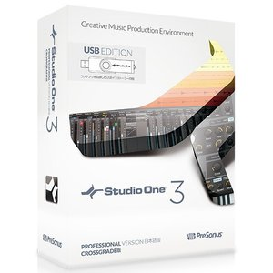 Presonus Studio One 3 Crossgrade日本語版(USB edition)
