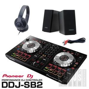 Pioneer DJ DDJ-SB2 デジタルDJスタートセットB|ikebe
