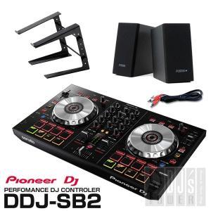 Pioneer DJ DDJ-SB2 デジタルDJスタートセットC|ikebe