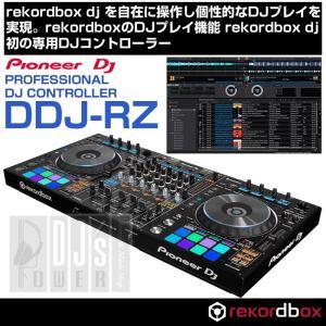 Pioneer DJ DDJ-RZ|ikebe