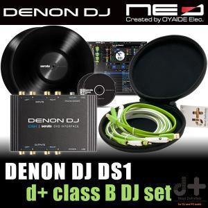 DENON DJ DS1 + d+class B DJ set|ikebe