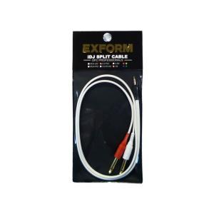 EXFORM iDJ SPLIT CABLE SERIES 6.3-PX2-1M