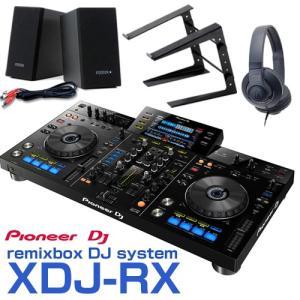Pioneer DJ (パイオニア) XDJ-RX デジタルDJ スタートSET A (USBフラッシュメモリ16GB×2本プレゼント!)|ikebe
