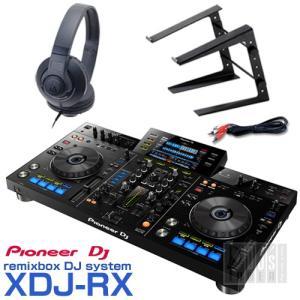Pioneer DJ (パイオニア) XDJ-RX デジタルDJ スタートSET D (USBフラッシュメモリ16GB×2本プレゼント!)|ikebe