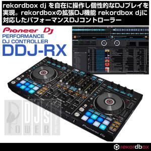 Pioneer DJ DDJ-RX|ikebe
