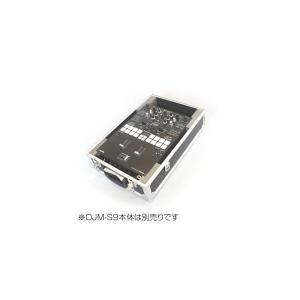 EXFORM HC-DJMS9