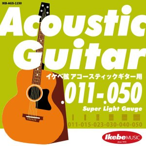"Ikebe Original Acoustic Guitar Strings ""イケベ弦 アコースティックギター用 011-050"" (Super Light Gauge/IKB-AGS-1150) ikebe"