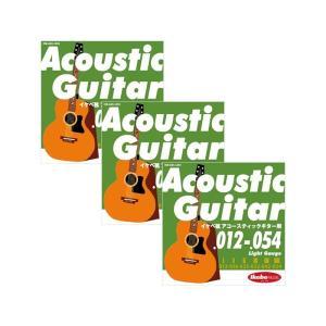 "Ikebe Original Acoustic Guitar Strings ""イケベ弦 アコースティックギター用 012-054"" (Light Gauge/IKB-AGS-1254)×3セット ikebe"