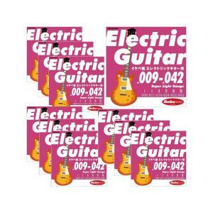 "Ikebe Original Electric Guitar Strings ""イケベ弦 エレキギター用 009-042"" (Super Light Gauge/IKB-EGS-0942)×10セット|ikebe"