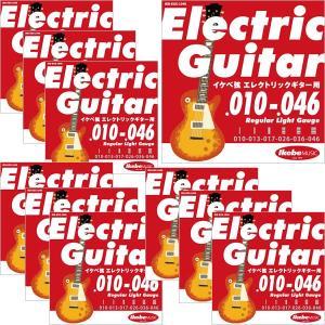 "Ikebe Original Electric Guitar Strings ""イケベ弦 エレキギター用 010-046"" (Regular Light Gauge/IKB-EGS-1046)×10セット|ikebe"