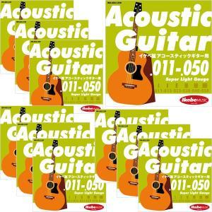 "Ikebe Original Acoustic Guitar Strings ""イケベ弦 アコースティックギター用 011-050"" (Super Light Gauge/IKB-AGS-1150)×10セット ikebe"