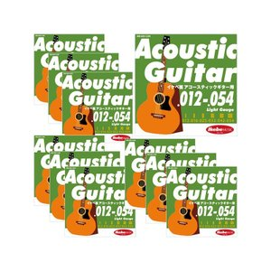 "Ikebe Original Acoustic Guitar Strings ""イケベ弦 アコースティックギター用 012-054"" (Light Gauge/IKB-AGS-1254)×10セット ikebe"