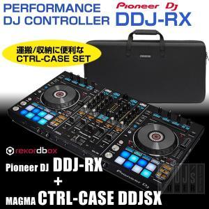 Pioneer DJ DDJ-RX 専用キャリングケースSET|ikebe
