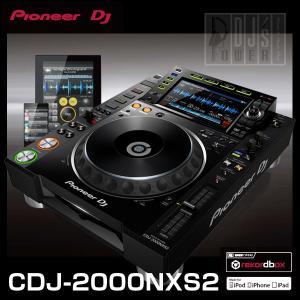Pioneer CDJ-2000NXS2 (USBフラッシュメモリ16GBプレゼント!)|ikebe