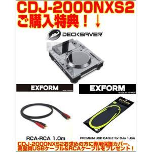 Pioneer CDJ-2000NXS2 (USBフラッシュメモリ16GBプレゼント!)|ikebe|02