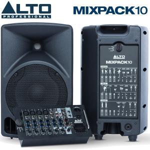 ALTO professional MIXPACK 10|ikebe