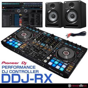 Pioneer DJ (パイオニア) DDJ-RX + S-DJ50X SET|ikebe