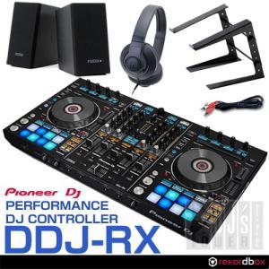Pioneer DJ DDJ-RX rekordbox DJ スタート SET A|ikebe