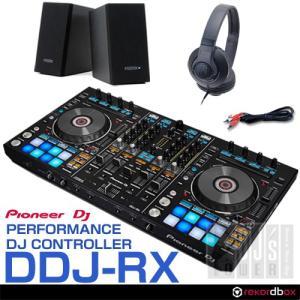 Pioneer DJ DDJ-RX rekordbox DJ スタート SET B|ikebe