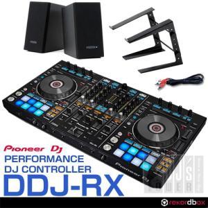 Pioneer DJ DDJ-RX rekordbox DJ スタート SET C|ikebe