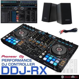 Pioneer DJ DDJ-RX + PM0.1 スピーカー SET|ikebe