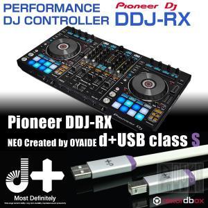 Pioneer DJ DDJ-RX + Oyaide USB ケーブルセット|ikebe