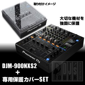 Pioneer DJ (パイオニア) DJM-900NXS2 専用カバーSET|ikebe