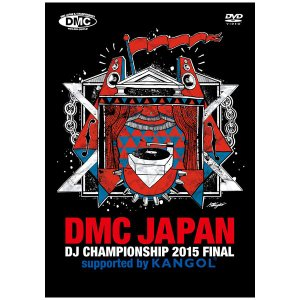 DMC JAPAN DJ CHAMPIONSHIP FINAL 2015 DVD ikebe