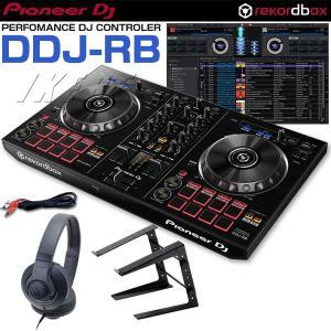 Pioneer DJ DDJ-RB デジタルDJスタートセットD