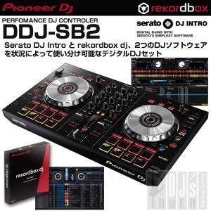Pioneer DJ DDJ-SB2 + rekordbox dj ライセンス SET ikebe