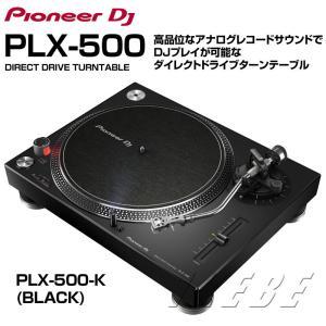 高品位なアナログレコードサウンドでDJプレイが可能な ダイレクトドライブターンテーブル  【主な機能...